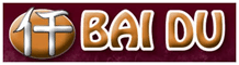 Bai Du | Official Logo